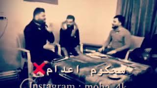 صاح العراق ينادي وينك صدام اجمل حالات