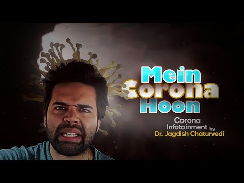 I am corona virus | funny awareness video in Hindi - YouTube
