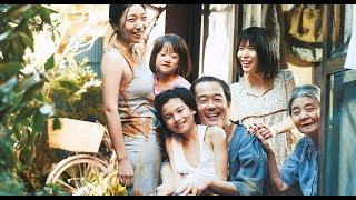 Pittsburgh Japanese Film Festival 2019 - Shoplifters
