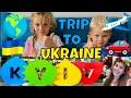 ✈️First Big Trip To Ukraine With Skye & Caden! 🌍Fun Day In Kiev, Ukraine!🇺🇦