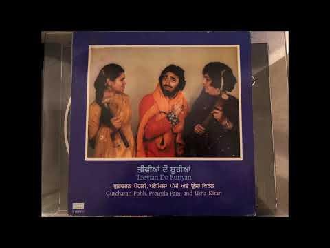 Teevian Do Buriyan (1985) By Gurcharan Pohli, Promila Pammi & Usha Kiram (VinylRip)