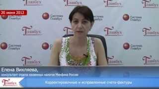 видео Постановление правительства 1137 от 26.12.11 последняя редакция