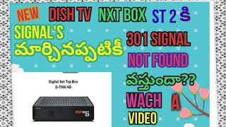 How To Solve Dishtv 301 Signal Not Found In Telegu
