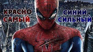 SportMovie | Если бы Человек-паук болел за ЦСКА