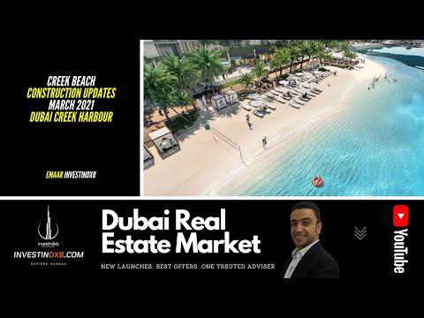 Dubai Creek Harbour – Creek Beach construction update – March 2021