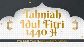 Tahniah Idul Fitri 2019 (1440 H) - Syaikh Dr. Malik Husain Sya'ban Al-Urduny حفظه الله