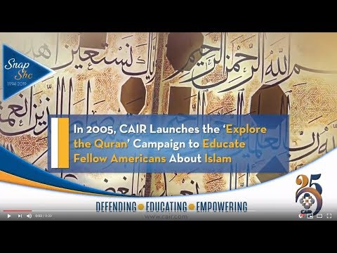 #CAIRSnapshots: In 2005, CAIR Launches 'Explore The Quran' Campaign To Educate Fellow Americans