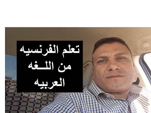 تحميل كتاب تربية الأبناء محمد خير الشعال pdf