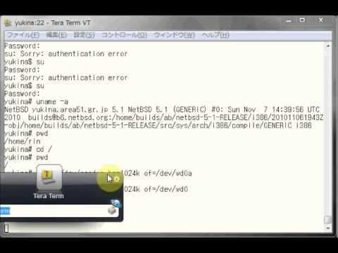 NetBSD 5.1で wd0a を dd しようとした