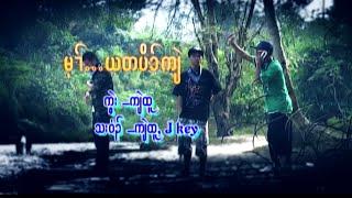 Karen New Song - Before God return Pt.6 may yu tu poe klae