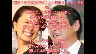三船美佳と神田正輝が熱愛!なんと年齢差32歳 2016年はアンビリー...