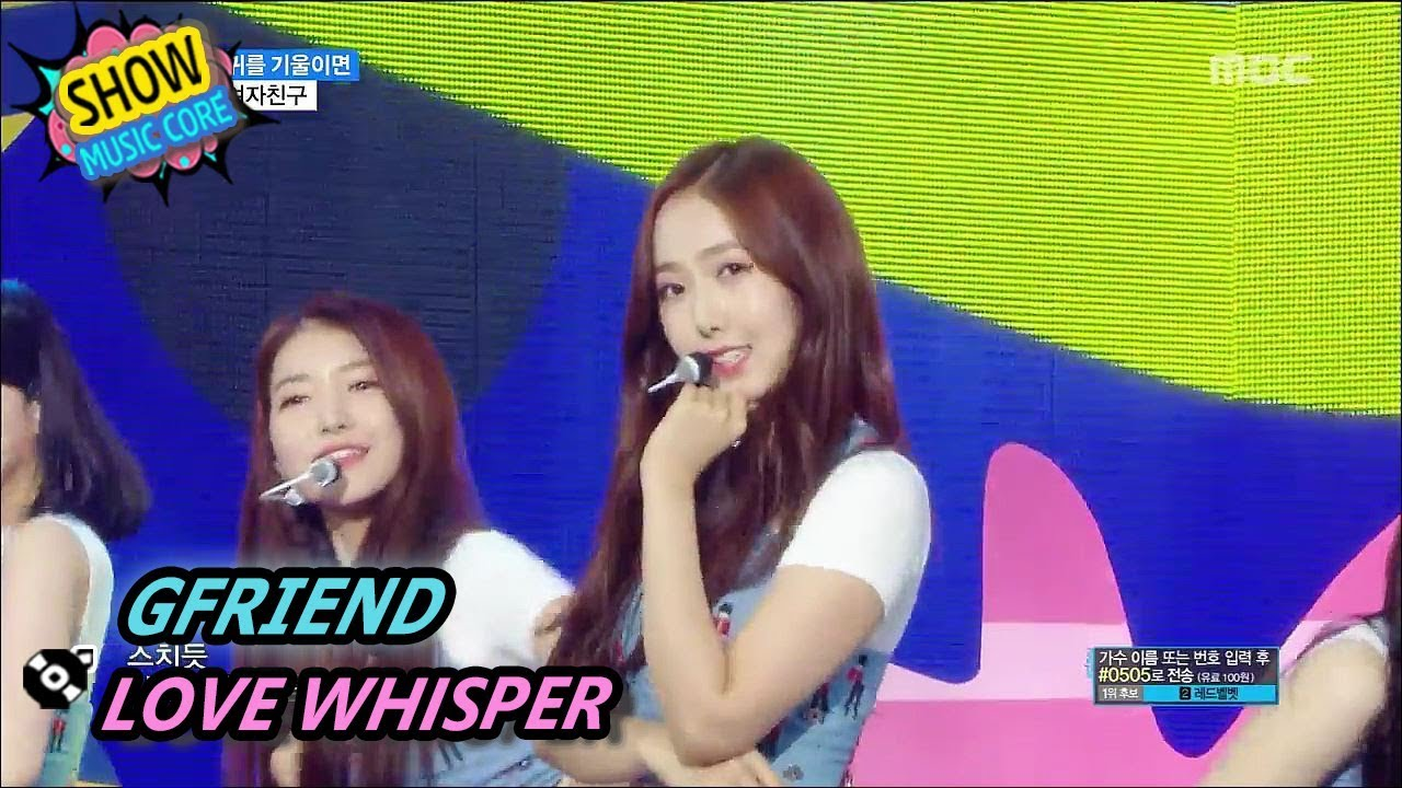[Comeback Stage] GFRIEND - LOVE WHISPER, 여자친구 - 귀를 기울이면 Show Music core 20170805