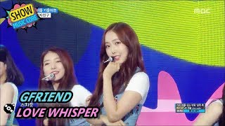 [Comeback Stage] GFRIEND - LOVE WHISPER, 여자친구 - 귀를 기울이면 Show Music core 20170805