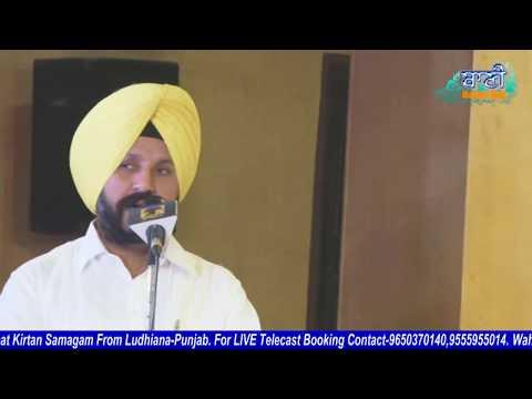 D-Live-Gurmat-Kirtan-Samagam-From-Ludhiana-Punjab