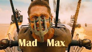 Mad Max Fury Road Episode 1 Motley Crew Kickstart my Heart Безумный Макс Дорога ярости Эпизод 1