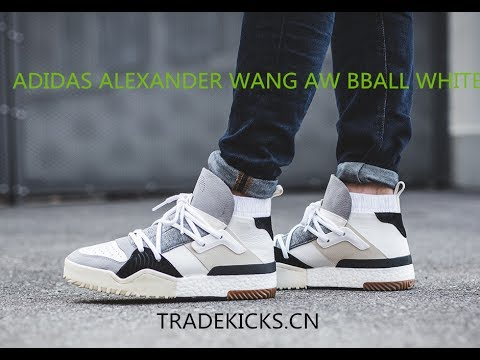 best service 1df92 bc1ce ADIDAS ORIGINALS X ALEXANDER WANG AW BBALL WHITE BOOST CM7824 UNBOXING  REVIEWS BY TRADEKICKS.CN