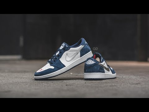 Nike SB x Air Jordan 1 Low (Eric Koston