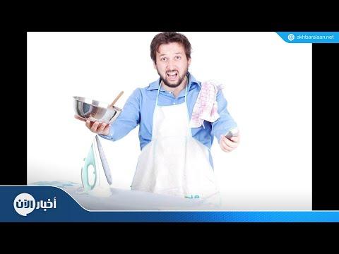 الرياضة والأعمال المنزلية تحسنان المزاج وتقاومان الاكتئاب  - 10:55-2018 / 9 / 24