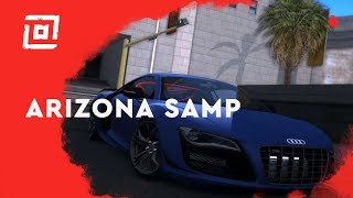 Дикий фарм AZ-coin'ов | Arizona YUMA | SAMP