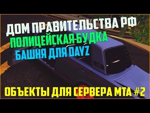 Карта метро Москвы - интерактивная схема метрополитена с