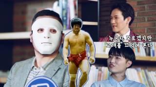 [게이를 말하다] 게이스북 - 게이 아이돌