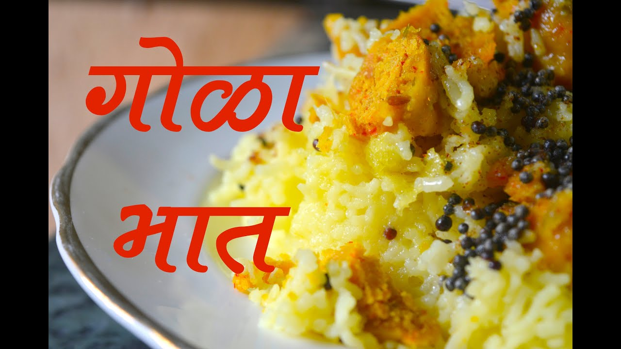 Www Marathi Food Recipes Com