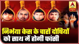 After Joshi-Abhyankar Case, Nirbhaya Case Will Be The First One To Execute Four Convicts Together