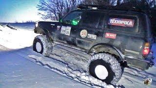 Финал 10 часового рубилова по глубокому снегу. Toyota Land Cruiser 80, Нивы, УАЗ и Great Wall.