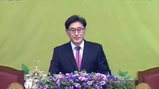 19년 5월 26일 강북영광교회 주일메세지