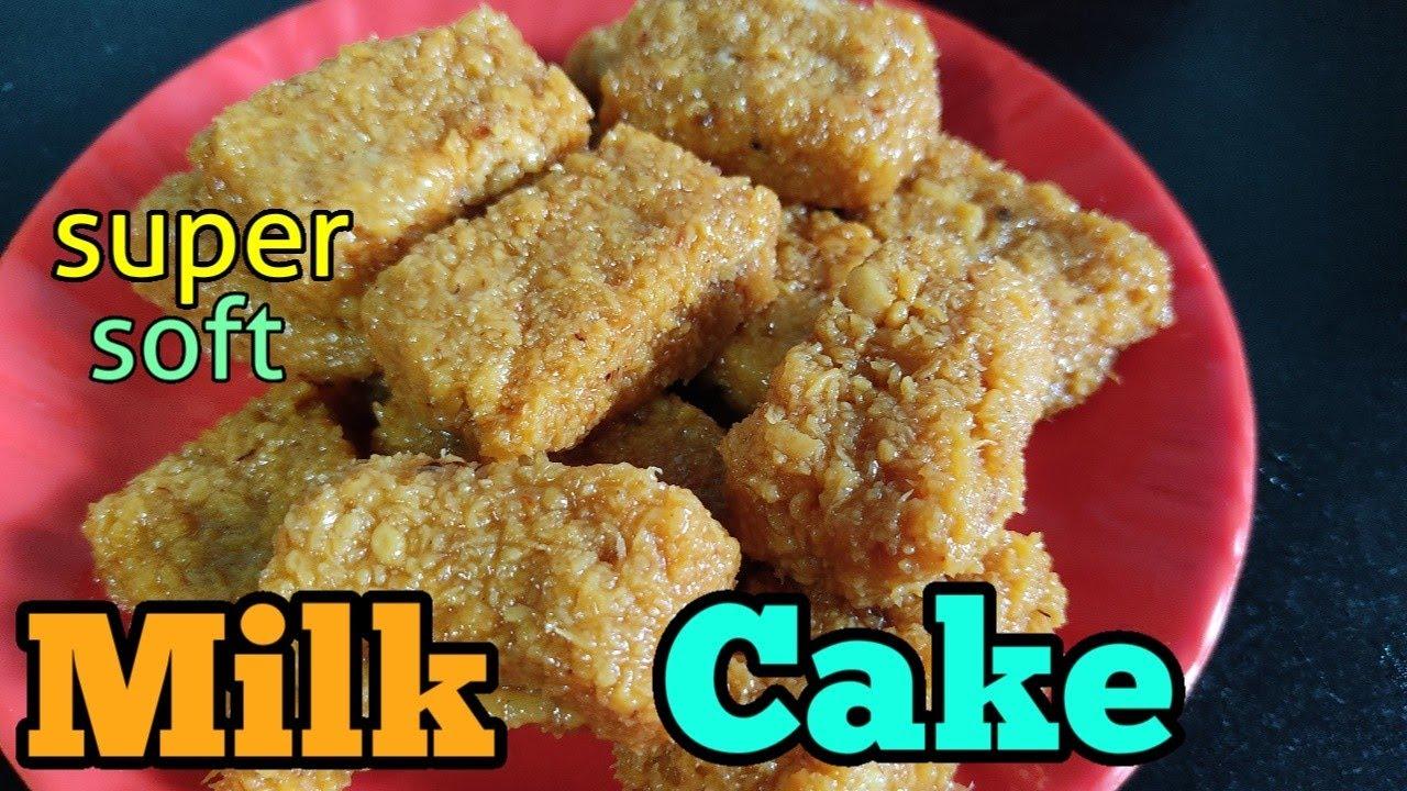 केवल दूध से बनाये बहुत सॉफ्ट मिल्क केके। Super Soft Milk Cake Recipe 