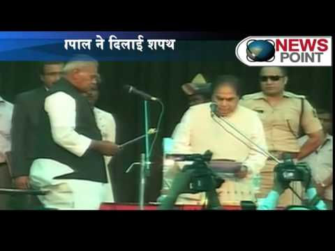 Jitan Ram Manjhi Sworn in Bihar CM