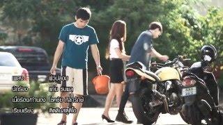 เพลงผัวปลอม【OFFICIAL MV】