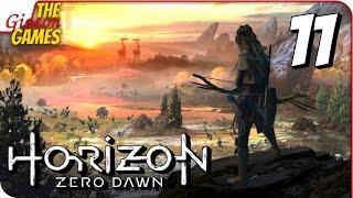HORIZON Zero Dawn ➤ Прохождение #11 ➤ ГОРОД У МОРЯ