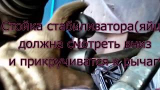 видео Устройство передней и задней подвески ВАЗ 2114