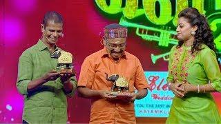 Comedy Super Nite - 2 with കൊച്ചുപ്രേമൻ & ഇന്ദ്രൻസ് │Flowers│CSN# 245