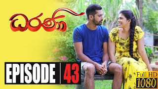 Dharani | Episode 43 11th November 2020 Thumbnail