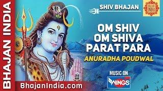 Om Shiv Om Shiv Paratpara Shiv  -  Shiv Dhun ( Shiv Mantra ) By Anuradha Paudwal