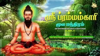 Download Brahmam Gari Moola Manthram-Lord Brahmam Gari Tamil Songs-Jukebox MP3 song and Music Video