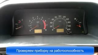 Как скрутить спидометр на ВАЗ(Пример корректировки показаний спидометра (одометра) на автомобилях ВАЗ. Всем приятного просмотра. Програ..., 2017-01-06T11:03:49.000Z)