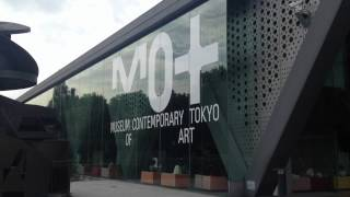 Museum Of Contemporary Art Tokyo(MOT) outside 東京都現代美術館 建物外観