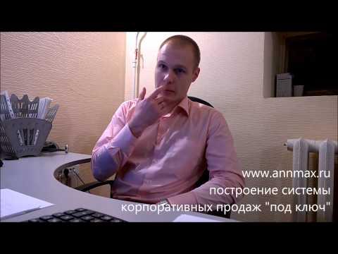 """ЗАО """"Энергосервер"""" г.Самара  Начальник отдела продаж"""