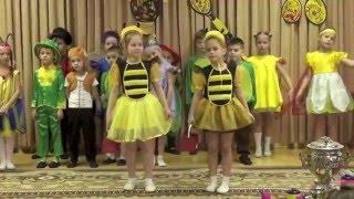 Мюзикл Муха-Цокотуха 1 апреля 2016 г детсад на Вороноцовом поле Покровский квартал
