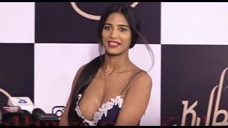 Poonam Pandey At Kube Bar Launch 2017 | BollywoodKilla
