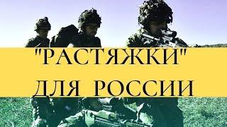 НАТО перебросит войска к границам России