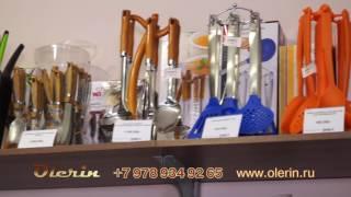 Магазин посуды Olerin.ru(, 2016-08-04T09:26:53.000Z)