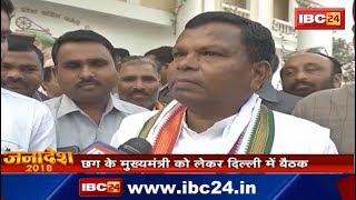 Raipur News CG: रायपुर कांग्रेस दफ्तर में समर्थकों का हुजूम