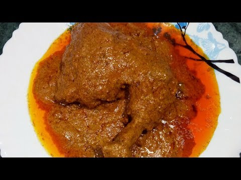 Chicken Chaap Recipe | Kolkata Restaurant Style Chicken Chaap | Chicken Chaap | Bengali Recipe
