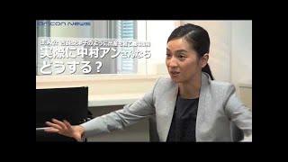 『オリコン芸能ニュース』チャンネル登録はこちら 中村アン、水着を初プ...