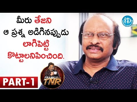 Siva Nageswara Rao Exclusive Interview Part #1 || Frankly With TNR || Talking Movies With iDream