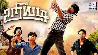 Uriyadi Tamil MOVIE   Vijay Kumar   Release Date Out    Lehren Tamil